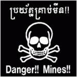 danger_mines_2