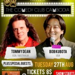 Comedy Poster Design August 27 2013 new copy