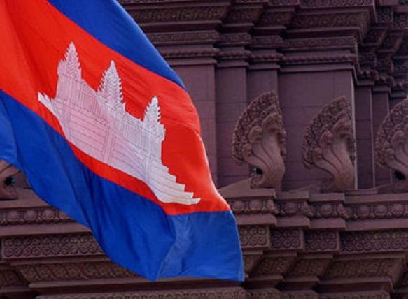 Cambodia New Flag