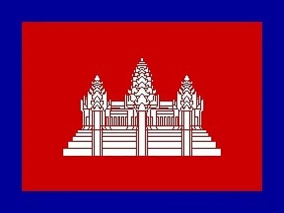 flag1863-1948