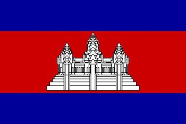 Cambodia Flag In 1975