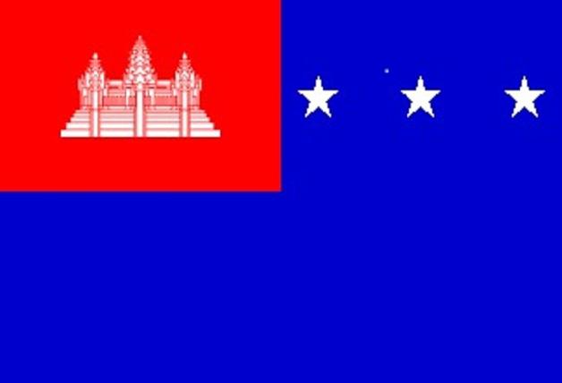 flag70-75
