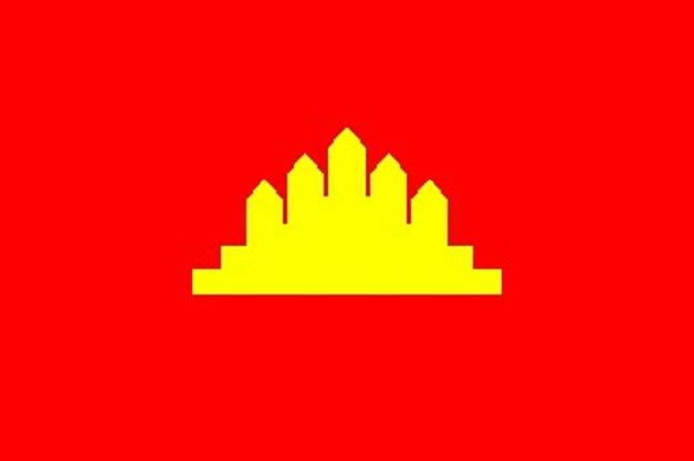 flag79-89