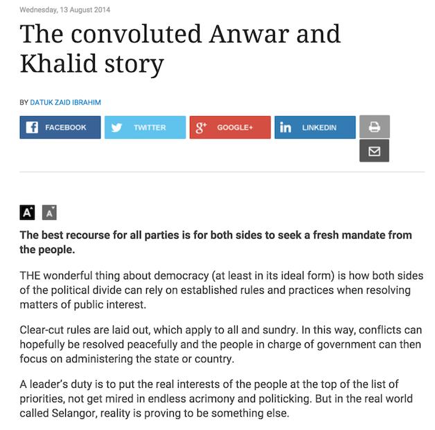 Anwar Khalid