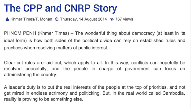 CPP and CNRP