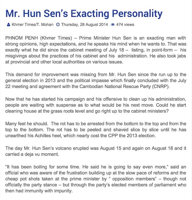 Hun Sen exacting personality
