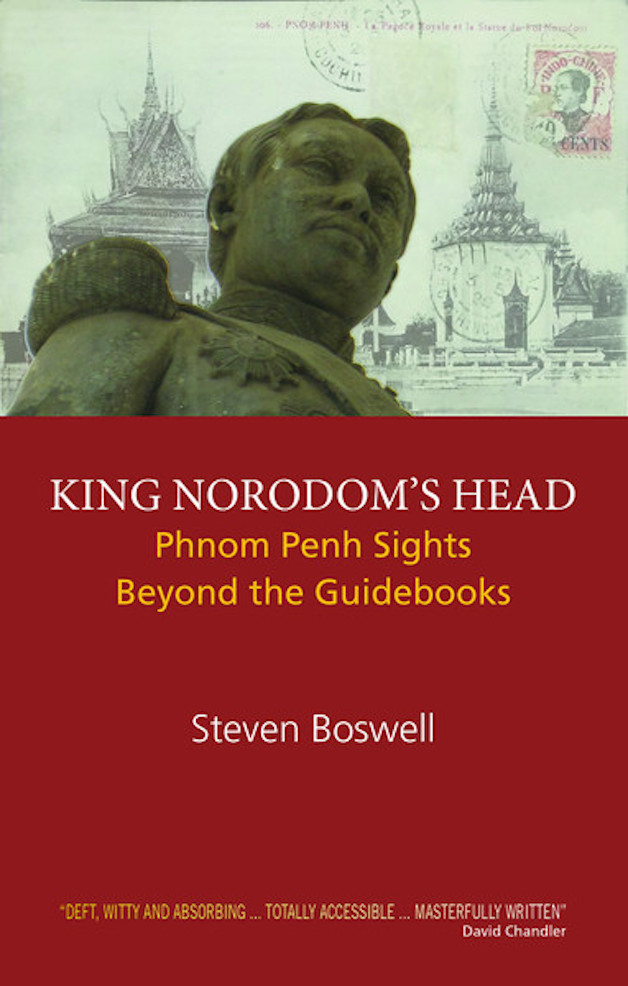 King_Norodom_s_Head_Cover_grande