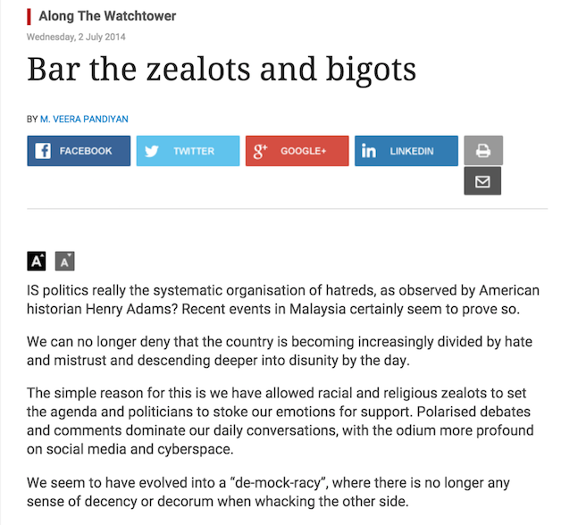 bar the zealouts