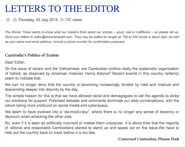 letters to editor